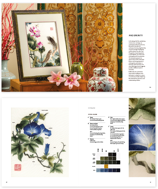 The Art of Chinese Embroidery Foundation level by Margaret Lee