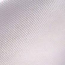 White cotton piqu̩ - 150cm wide
